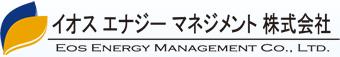 イオスエナジーマネジメント株式会社